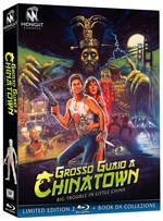 copertina film Grosso Guaio a Chinatown - Limited Edition (2 Blu-Ray Disc + Booklet)