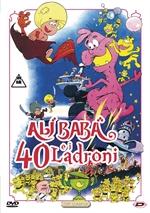 copertina film Ali Babà e i 40 ladroni (1971) (Toei Classics)