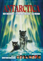 copertina film Antarctica - Restaurato in HD (Classici Ritrovati # 222)