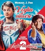 copertina film Voglia di vincere Collection (Esclusiva DVD-Store) (Blu-Ray Disc)