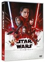 copertina film Star Wars Episodio VIII - Gli ultimi Jedi