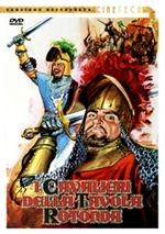 Editori stormovie cult e classici del passato 26 - I cavalieri della tavola rotonda film ...